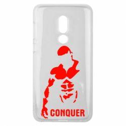Чехол для Meizu V8 Conquer - FatLine