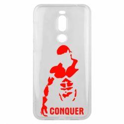 Чехол для Meizu X8 Conquer - FatLine