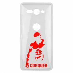 Чехол для Sony Xperia XZ2 Compact Conquer - FatLine