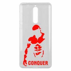 Чехол для Nokia 8 Conquer - FatLine