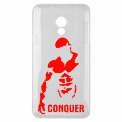 Чехол для Meizu 15 Lite Conquer - FatLine