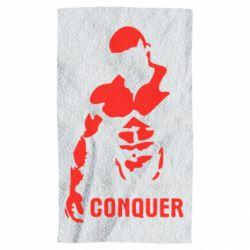 Полотенце Conquer - FatLine