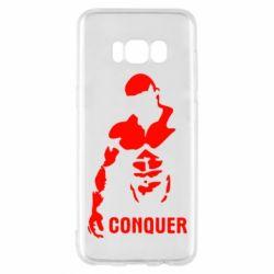Чехол для Samsung S8 Conquer - FatLine