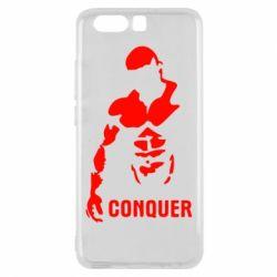 Чехол для Huawei P10 Conquer - FatLine