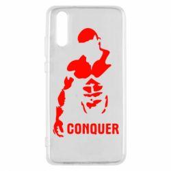 Чехол для Huawei P20 Conquer - FatLine