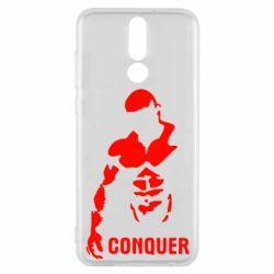 Чехол для Huawei Mate 10 Lite Conquer - FatLine