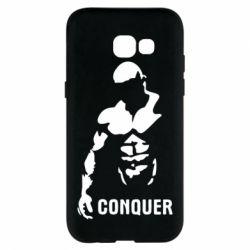 Чехол для Samsung A5 2017 Conquer - FatLine