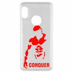Чехол для Xiaomi Redmi Note 5 Conquer - FatLine