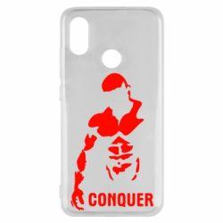 Чехол для Xiaomi Mi8 Conquer - FatLine