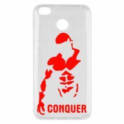 Чехол для Xiaomi Redmi 4x Conquer - FatLine