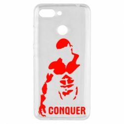 Чехол для Xiaomi Redmi 6 Conquer - FatLine