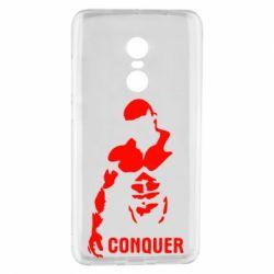Чехол для Xiaomi Redmi Note 4 Conquer - FatLine