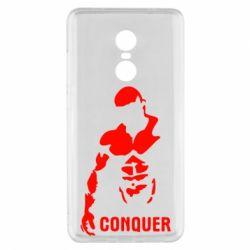 Чехол для Xiaomi Redmi Note 4x Conquer - FatLine