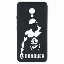 Чехол для Meizu M5 Conquer - FatLine