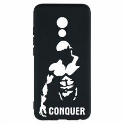 Чехол для Meizu Pro 6 Conquer - FatLine