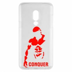 Чехол для Meizu 15 Conquer - FatLine
