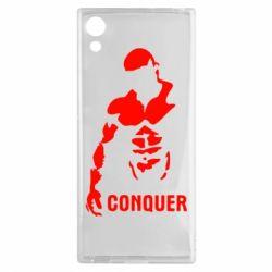 Чехол для Sony Xperia XA1 Conquer - FatLine