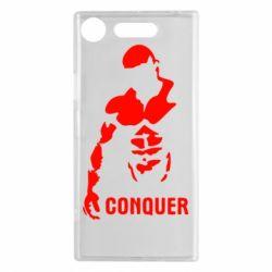Чехол для Sony Xperia XZ1 Conquer - FatLine