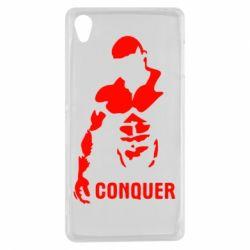 Чехол для Sony Xperia Z3 Conquer - FatLine