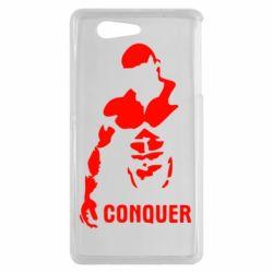 Чехол для Sony Xperia Z3 mini Conquer - FatLine