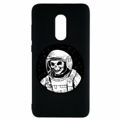 Чохол для Xiaomi Redmi Note 4 Cosmonaut skeleton - FatLine