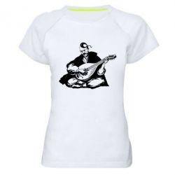 Женская спортивная футболка Cossack and Pandora