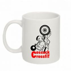 Кружка 320ml Cossack CrossFit - FatLine