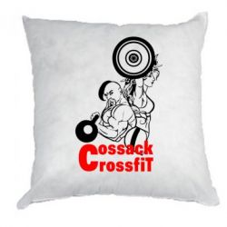 Подушка Cossack CrossFit