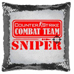 Подушка-хамелеон Counter Strike Combat Team Sniper