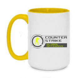Кружка двоколірна 420ml Counter Strike Offensive