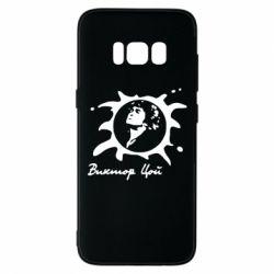 Чехол для Samsung S8 Цой Виктор - FatLine