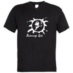 Мужская футболка  с V-образным вырезом Цой Виктор - FatLine