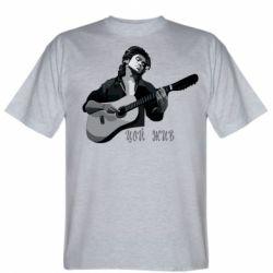 Чоловіча футболка Цой жив