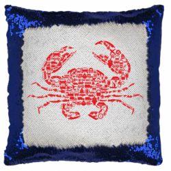Подушка-хамелеон Crab from transport