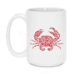 Кружка 420ml Crab from transport