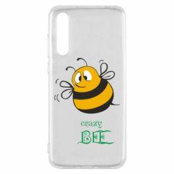 Чехол для Huawei P20 Pro Crazy Bee - FatLine