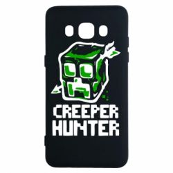 Чехол для Samsung J5 2016 Creeper Hunter