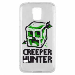 Чехол для Samsung S5 Creeper Hunter