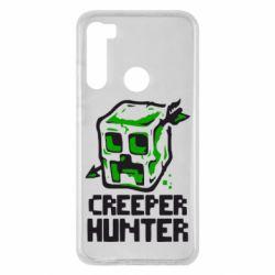 Чехол для Xiaomi Redmi Note 8 Creeper Hunter