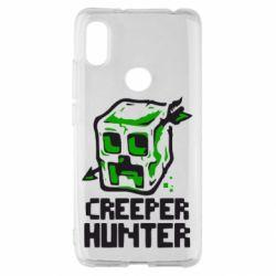 Чехол для Xiaomi Redmi S2 Creeper Hunter