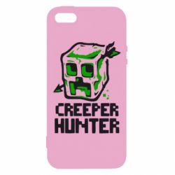 Чехол для iPhone5/5S/SE Creeper Hunter