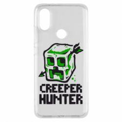 Чехол для Xiaomi Mi A2 Creeper Hunter