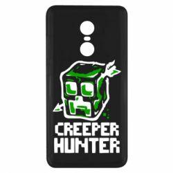 Чехол для Xiaomi Redmi Note 4x Creeper Hunter