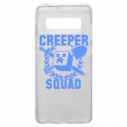Чохол для Samsung S10+ Creeper Squad