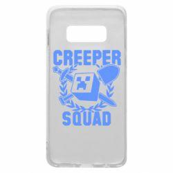 Чохол для Samsung S10e Creeper Squad