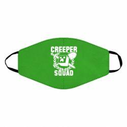 Маска для обличчя Creeper Squad
