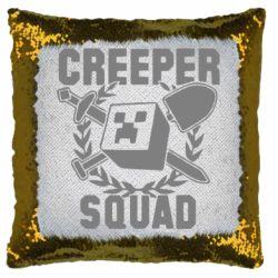 Подушка-хамелеон Creeper Squad
