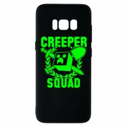 Чохол для Samsung S8 Creeper Squad