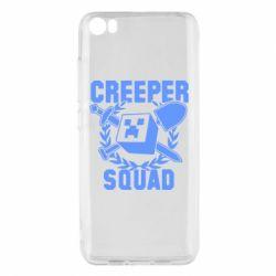 Чохол для Xiaomi Mi5/Mi5 Pro Creeper Squad