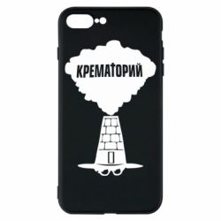 Чохол для iPhone 8 Plus Crematorium smoke